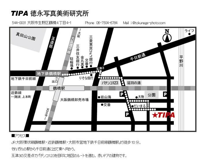 2014アクセスマップ72